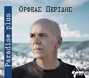 CD image for ORFEAS PERIDIS / PARADISE PLUS