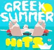 CD image GREEK SUMMER HITS 2013 - (VARIOUS)