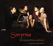 CD image for SMYRNA / THA TRAGOUDISO AGALINA