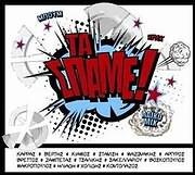 CD image NON STOP PARTIES (KITSCHERELLA + KITSCHERELLA SUMMER + ΤΑ ΣΠΑΜΕ) - (VARIOUS) (3 CD)