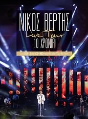 CD image for NIKOS VERTIS / LIVE TOUR - 10 HRONIA (2CD+DVD)