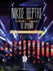 CD image for ΝΙΚΟΣ ΒΕΡΤΗΣ / LIVE TOUR - 10 ΧΡΟΝΙΑ (2CD+DVD)