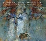 CD image for ALKINOOS IOANNIDIS / MIKRI VALITSA
