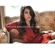 CD image PAYLINA VOULGARAKI / LAVYRINTHOI