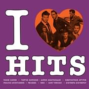 CD image VARIOUS ARTISTS / I LOVE HITS 2015