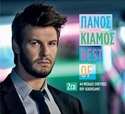 CD image PANOS KIAMOS / BEST OF (DELUXE EDITION) (2CD)