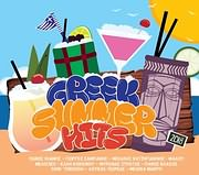 CD image GREEK SUMMER HITS 2018 - (VARIOUS)
