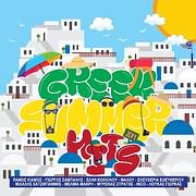 CD image GREEK SUMMER HITS 2019 - (VARIOUS)
