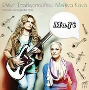 CD image for ELENI TSALIGOPOULOU - MELINA KANA / MAZI (LIVE) (2CD)