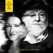 CD Image for DIONYSIS SAVVOPOULOS - ELENI VITALI / SIKO PSYHI MOU DOSE REYMA (2CD)