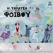CD image FOIVOS DELIVORIAS / I TARATSA TOU FOIVOU