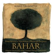 LP image MAKIS ABLIANITIS / BAHAR (M.LIDAKIS - H.YAZDJIAN - P.TABOURIS) (2LP) (VINYL)