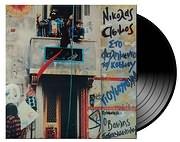 LP image ΝΙΚΟΛΑΣ ΑΣΙΜΟΣ / ΣΤΟ ΦΑΛΗΜΕΝΤΟ ΤΟΥ ΚΟΣΜΟΥ - ΓΙΟΥΣΟΥΡΟΥΜ (VINYL)