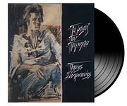 LP image PAYLOS SIDIROPOULOS / TA BLOUZ TOU PRIGKIPA (VINYL)