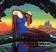 CD image for NIKOS PLATYRAHOS / SEPTEMVRIOS