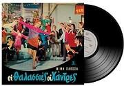 CD image for OI THALASSIES OI HANTRES (MIMIS PLESSAS) (VINYL) - (OST)