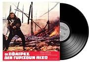 CD image for OI SFAIRES DEN GYRIZOUN PISO (MIMIS PLESSAS) (VINYL) - (OST)