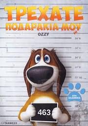 CD Image for TREHATE PODARAKIA MOU (OZZY) - (DVD)