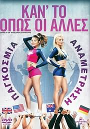 CD Image for KAN TO OPOS OI ALLES: PAGKOSMIA ANAMETRISI - BRING IT ON: WORLDWIDE SHOWDOWN - (DVD)