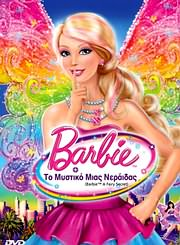 DVD image BARBIE TO MYSTIKO MIAS NERAIDAS - BARBIE A FAIRY SECRET - (DVD)