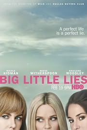 BIG LITTLE LIES - BIG LITTLE LIES (3DVD) - (DVD)