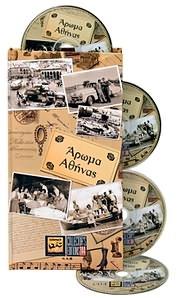 CD image AROMA ATHINAS - RETRO - (VARIOUS) (4 CD)