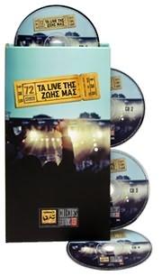 ΤΑ LIVE ΤΗΣ ΖΩΗΣ ΜΑΣ - (VARIOUS) (4 CD)