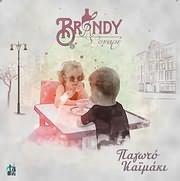 BRANDY SOUARE / PAGOTO KAIMAKI