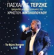 CD image for PASHALIS TERZIS / TA FOTA ANAPSAN - MEGALES EPITYHIES TOU HRISTOU NIKOLOPOULOU (LIVE)
