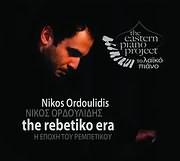 CD Image for NIKOS ORDOULIDIS / THE REBETIKO ERA - I EPOHI TOU REBETIKOU (TO LAIKO PIANO)