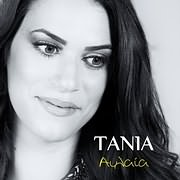 TANIA / AYLAIA