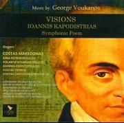 CD image GIORGOS VOUKANOS / ORAMATISMOI - IOANNIS KAPODISTRIAS (CD+BOOKLET)