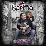 KARMA / KONTA SOU
