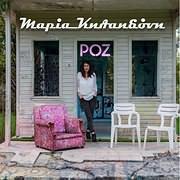 CD image for MARIA KILAIDONI / ROZ