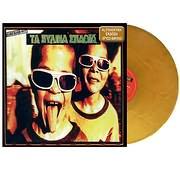 CD image for TA XYLINA SPATHIA / TA XYLINA SPATHIA (4I EKDOSI HRYSO VINYLIO) (VINYL)