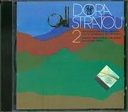 CD image for ΔΟΡΑ ΣΤΡΑΤΟΥ / ΜΑΚΕΔΟΝΙΑ - ΗΠΕΙΡΟΣ (Ν.2)