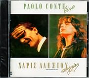 CD image ΧΑΡΙΣ ΑΛΕΞΙΟΥ / PAOLO CONTE / LIVE