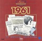 CD image ����� ��������� 1961 - (VARIOUS)