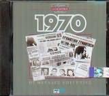 CD image ΧΡΥΣΗ ΔΙΣΚΟΘΗΚΗ 1970 - (VARIOUS)