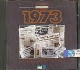 CD image HRYSI DISKOTHIKI 1973 - (VARIOUS)