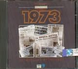 CD image ����� ��������� 1973 - (VARIOUS)