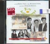 CD image ÂÉÏÓ ÁÍÈÏÓÐÁÑÔÏÓ - (ÌÁÑÉÏÓ ÔÏÊÁÓ - ÌÁÍÙËÇÓ ÌÇÔÓÉÁÓ) - (OST)