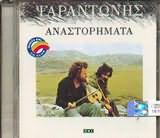 PSARANTONIS / <br>ANISTORIMATA