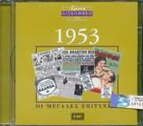 CD image ΧΡΥΣΗ ΔΙΣΚΟΘΗΚΗ 1953 - (VARIOUS)