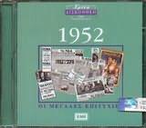 CD image ΧΡΥΣΗ ΔΙΣΚΟΘΗΚΗ 1952 - (VARIOUS)