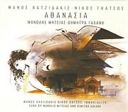 CD image for MANOS HATZIDAKIS - NIKOS GKATSOS / ATHANASIA (REMASTERED)