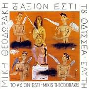 LP image MIKIS THEODORAKIS / TO AXION ESTI (ODYSSEA ELYTI) - (GRIGORIS BITHIKOTSIS) (2LP) (VINYL)
