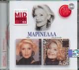 CD image ΜΑΡΙΝΕΛΛΑ / ΤΟΛΜΩ - ΕΙΣΑΙ ΜΙΑ ΘΥΕΛΑ (2 ΑΛΜΠΟΥΜ ΣΕ 1 CD)