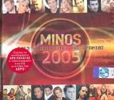 CD + DVD image MINOS 2005 / OLES OI EPITYHIES TIS HRONIAS (BONUS DVD) - (VARIOUS)