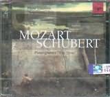 CD image MOZART - DOMUS / CHAMBER MUSIC